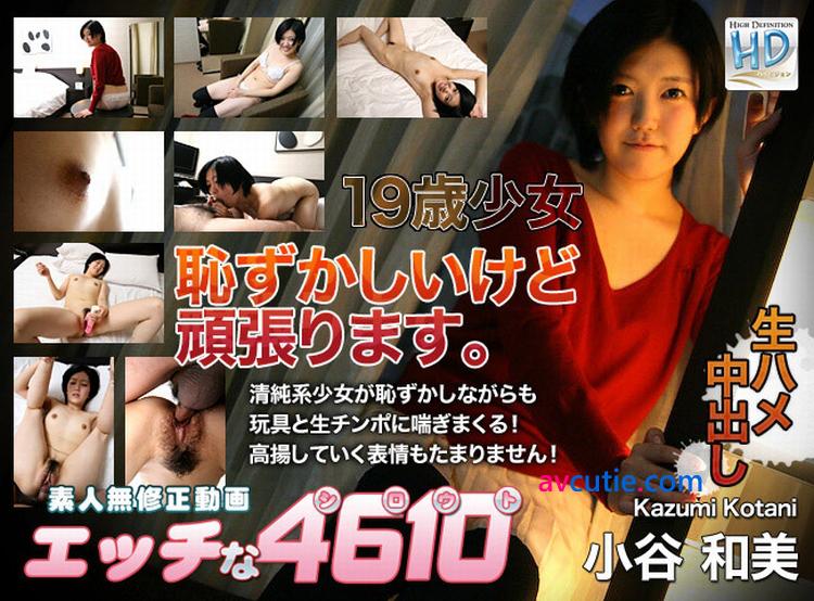 H4610.ori926.Kazumi.Kotani