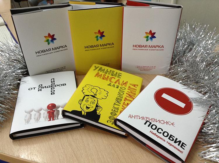 design_corpobooks.jpg