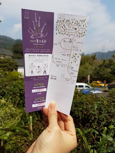 Admission ticket to Lavender Village at Taichung