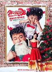 Tong Dawei China Actor