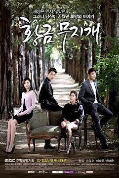 Cầu Vồng Hoàng Kim (HTV2)