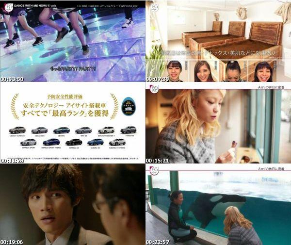 [TV-Variety] EG-style – 2016.02.11