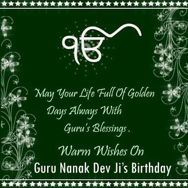 Shri Guru Nanak Dev Ji Birthday Wishes - Whatsapp Images