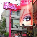 the Barbie store in harajuku in Harajuku, Tokyo, Japan