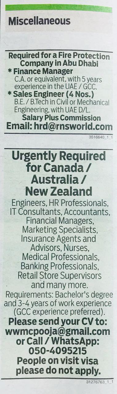 Wednesday 3rd January jobs in UAE 3