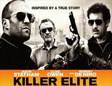 فيلم Killer Elite