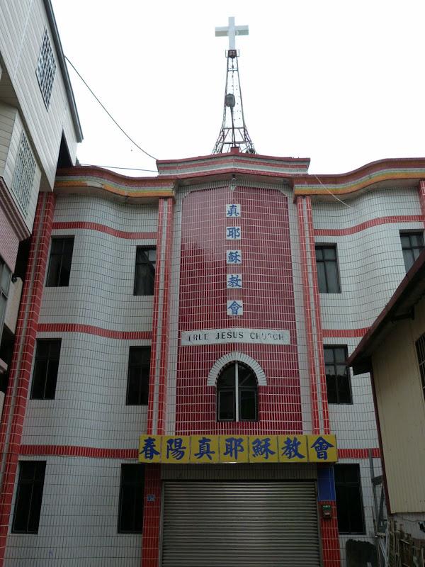 Puli ,divers ,vers Wushe,Lushan hot spring J 21 - P1200092.JPG