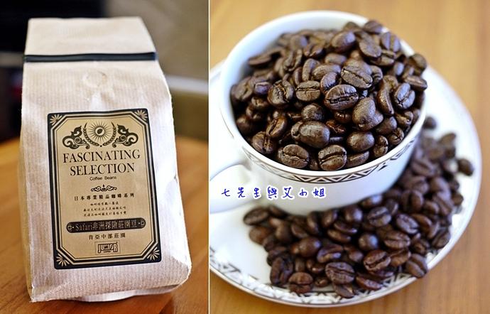 1 包裝與咖啡豆