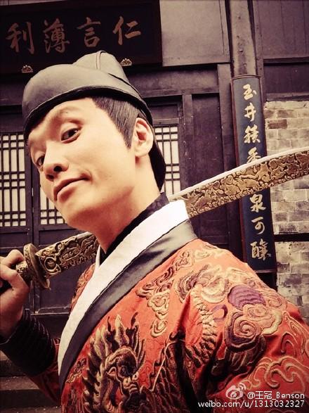 Benson Wang Guan China Actor