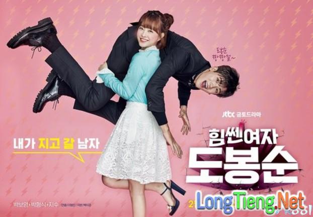 Xem Phim Cô Nàng Mạnh Mẽ - Strong Woman Do Bong Soo - phimtm.com - Ảnh 3