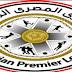 مبارايات الأسبوع الأول من الدوري المصري الممتاز 2017/2018