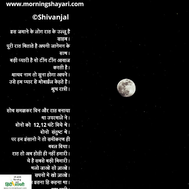 good night image shayari download good night shayari photo good night image shayari good night images hindi shayari good night photo shayari good night photo download shayari gn shayari pic good night image shayari hindi me download good night image shayari in hindi