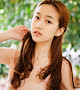 Fighting For Love Liu Meihan