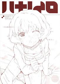 少女自在式#10.5 ハナノイロ Omake