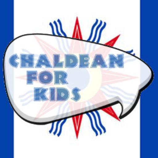 Chaldean For Kids