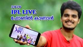 2020 IPL LIVE APP