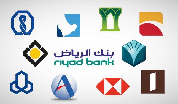 افضل البنوك السعودية