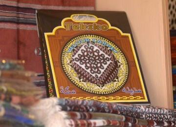 GAMBAR Cerita Islami Kisah Motivasi Semangat Hidup