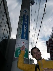 Otra farola con cartel, Tokio