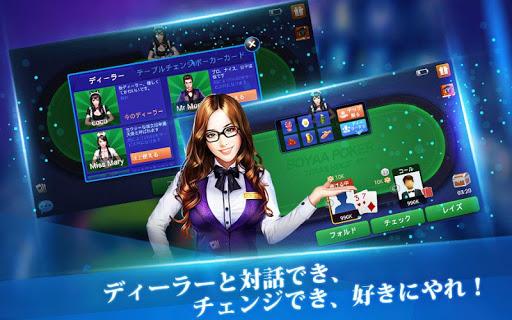 u535au96c5u30c6u30adu30b5u30b9 4.1.0 screenshots 6
