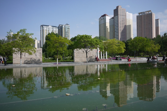 Culture Park in Xining, Qinghai