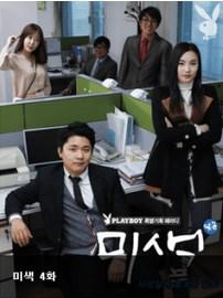 [เกาหลี 18+] In the Meeting Room (2016) [Soundtrack ไม่มีบรรยายไทย]
