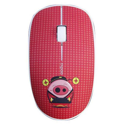 Chuột máy tính Rapoo M200 Silent Wireless không dây (Đỏ)-1