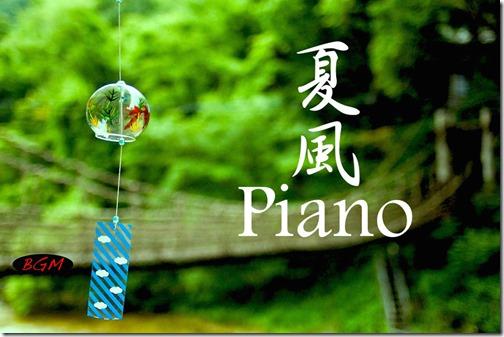 BGM_piano