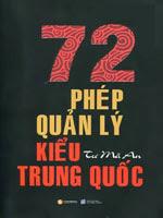 72 phép quản lý kiểu Trung Quốc - Tư Mã An