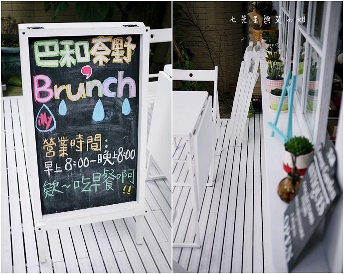 2 奈野咖啡二店