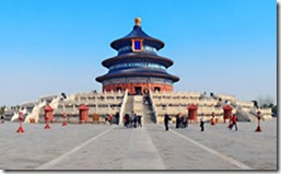 BEIJING, CHINA - APR 6: Temple of Heaven with tourists on April 6, 2013 in Beijing, China. It is the