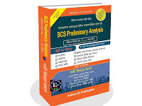 BCS Preliminary Analysis - Full Book PDF ফাইল