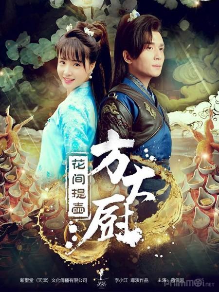Phương Đại Trù - Hua Jian Ti Hu Fang Da Chu