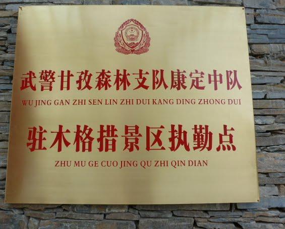 CHINE SICHUAN.KANDING , MO XI, et retour à KANDING fête du PCC - 1sichuan%2B1558.JPG