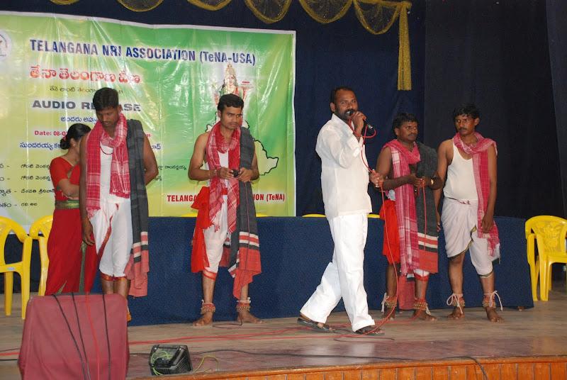 TeNA-TelanganaVeenaAudioCD - DSC_0149.JPG