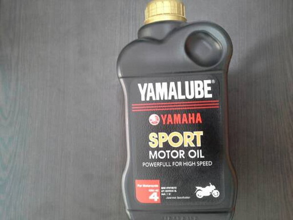 gambar oli yamalube sport untuk byson, old vixion, new vixion, jupiter mx, mx king, r15 dan r25