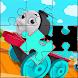 電車ゲーム:Toma puzzle
