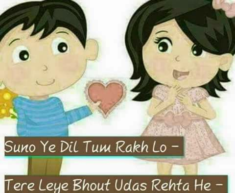 Cartoon Love Quotes In Hindi Love Quotes Everyday