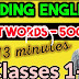 1-8 STD, READING ENGLISH Sight Words-500  (Part -1) ..