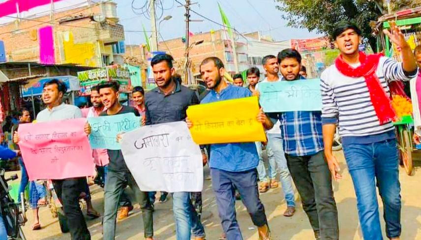 जगदीशपुर: छात्रनेताओं ने किसान आंदोलन के समर्थन में निकाली मार्च