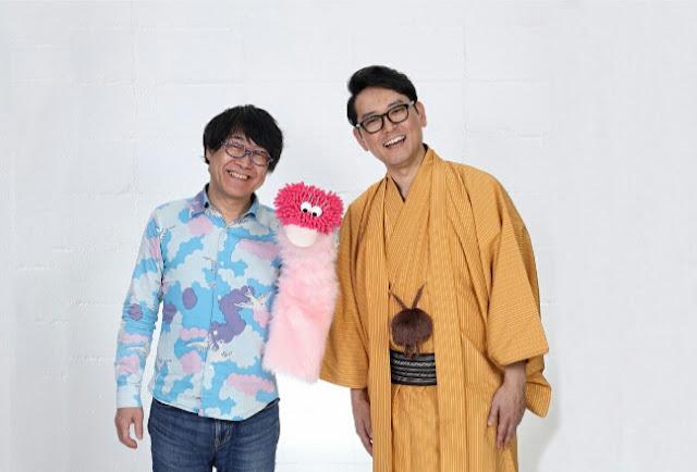 Fuji Televisi Dept Internasional Meluncurkan Kursus Bahasa Jepang di Youtube untuk Pemirsa Global