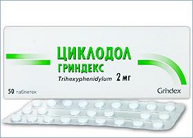ციკლოდოლი გრინდექსი / Cyclodol Grindeks