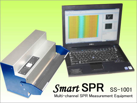 Smart SPR