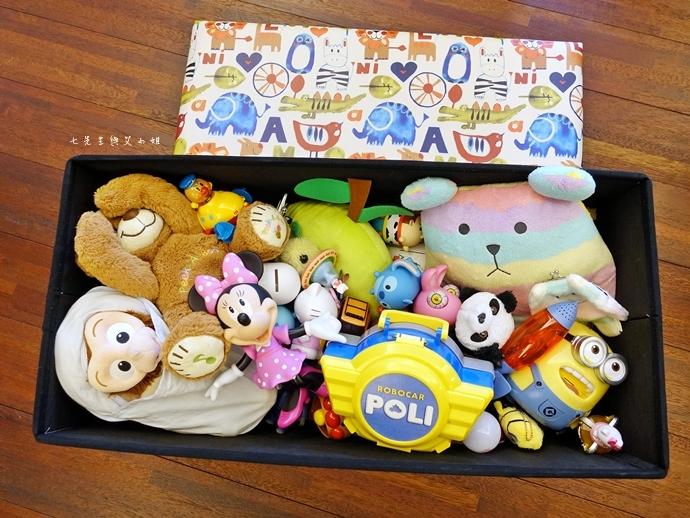 28 isufu舒福家居 寵物窩 收納椅凳
