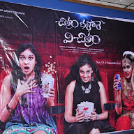 Chitram Bhalare Vichitram Movie Press Meet