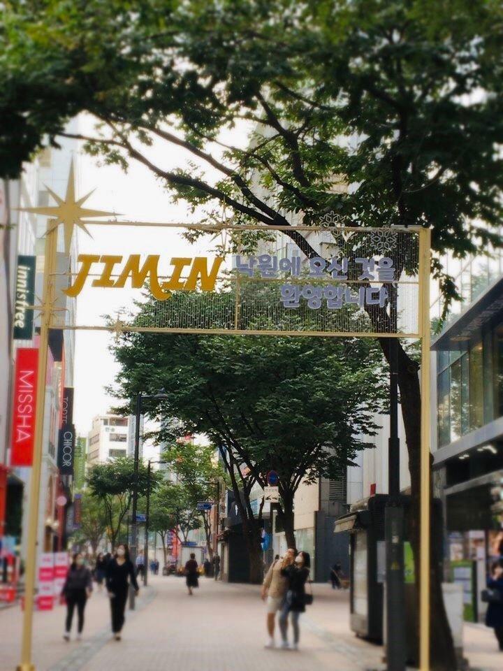 BTS-Jimin-6