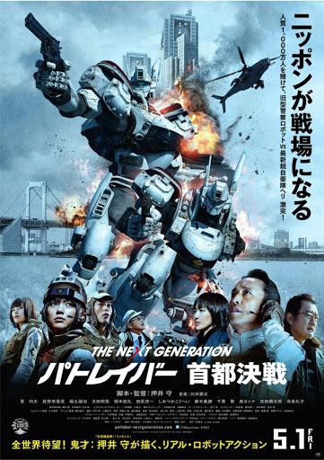 The Next Generation Patlabor- Tokyo War - Đại Chiến Ở Tokyo