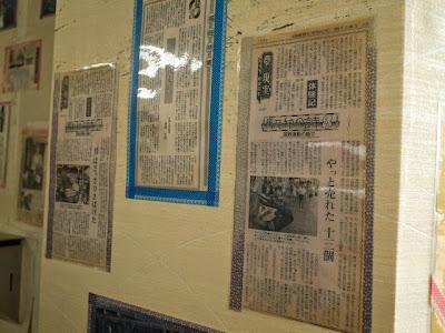 店内に飾られた新聞メディアで紹介された記事