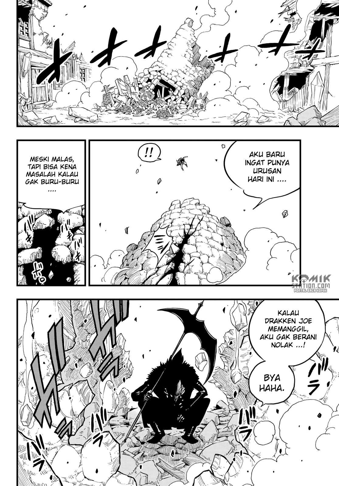 Eden S Zero Chapter 33 Bahasa Indonesia