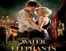 مشاهدة فيلم Water for Elephants